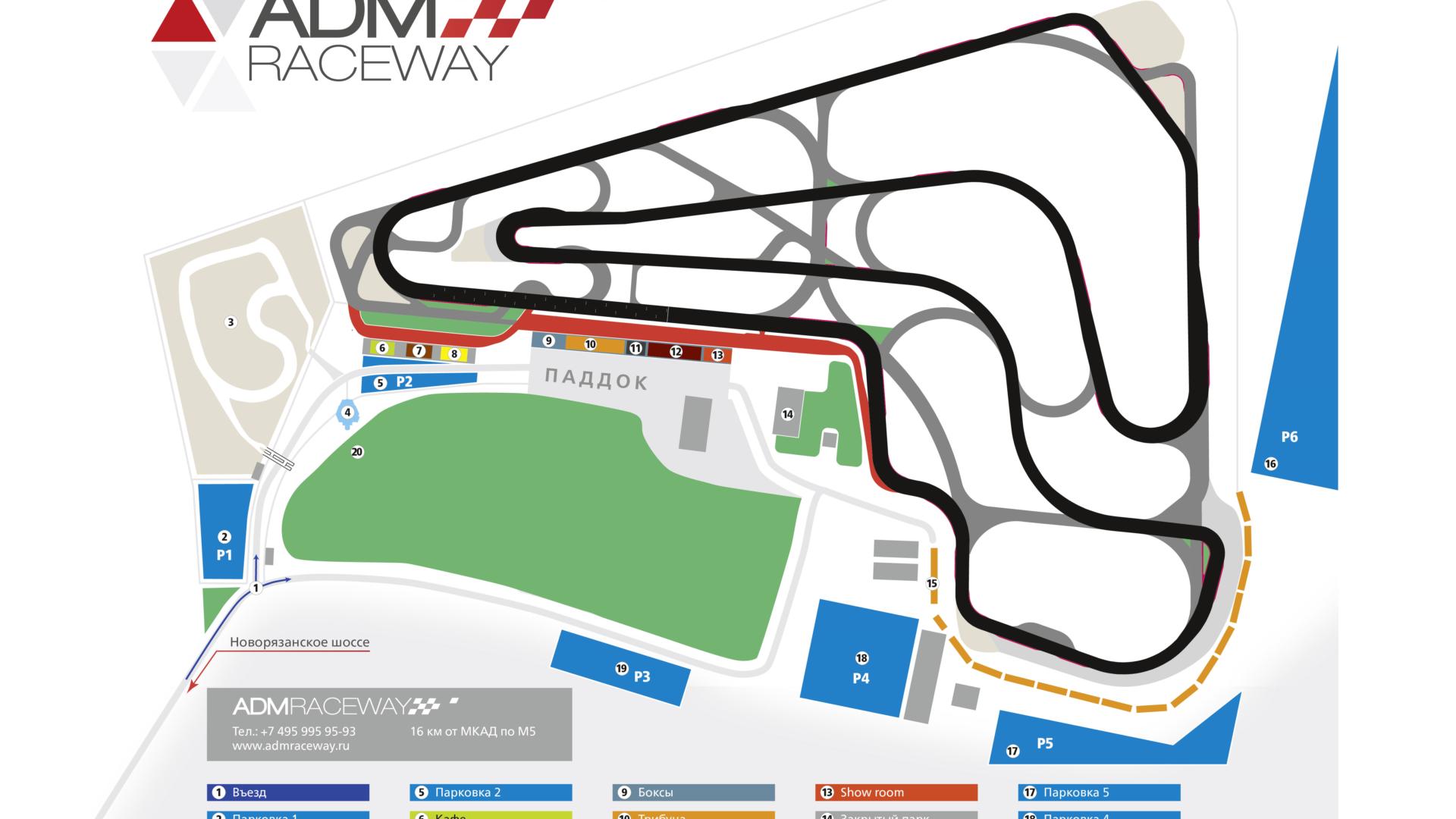 UPD: Смотрите расписание кубка «Трофей SMP Racing-2018»