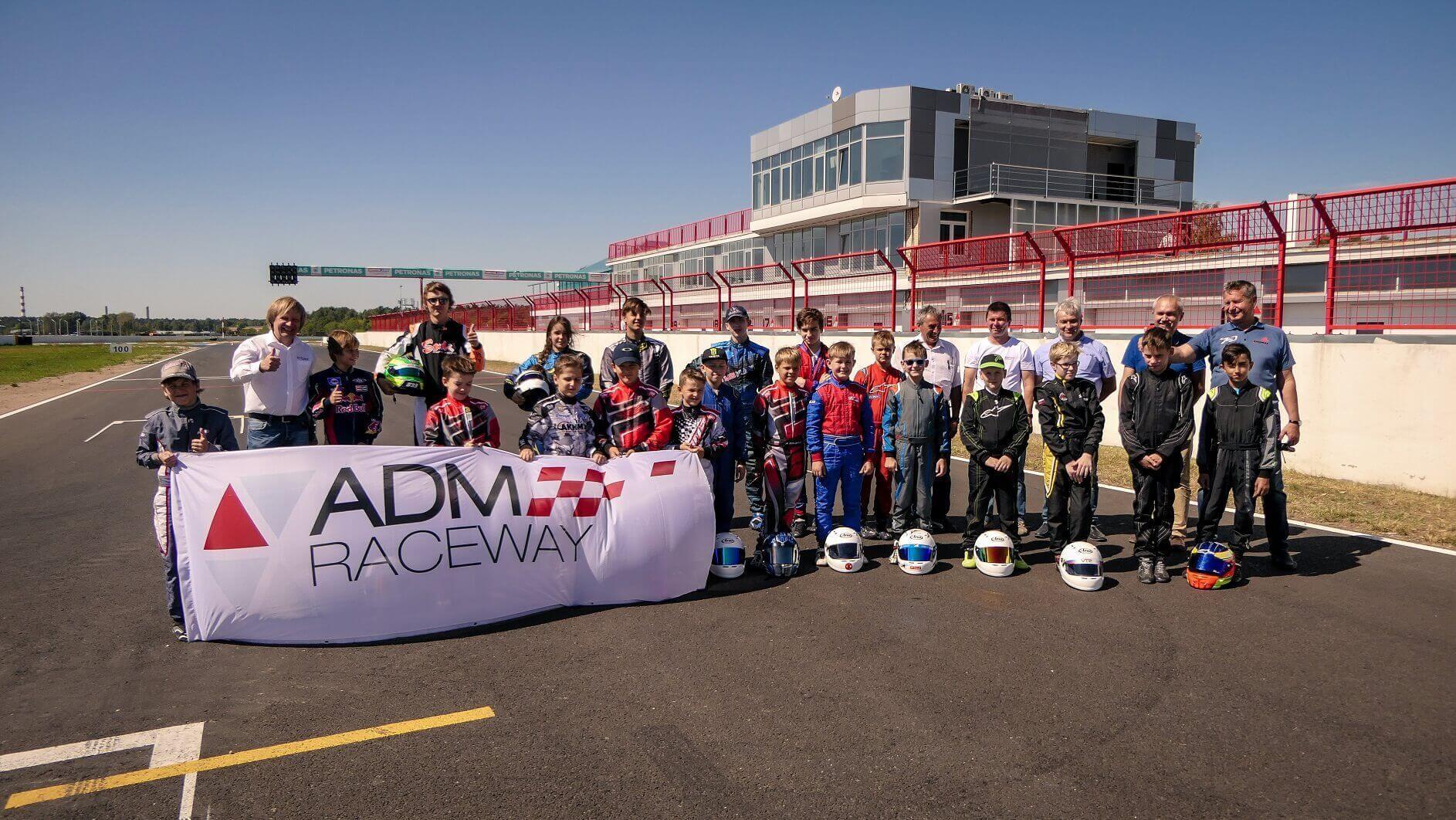ADM Raceway принял финал Чемпионата и Первенства МО по картингу