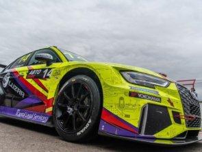 Чемпионат МО по Автомобильным Кольцевым Гонкам 2021